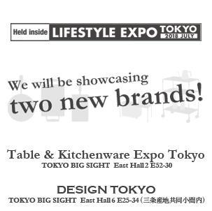 国際ライフスタイル総合EXPOに出展します