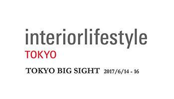 interiorlifestyle TOKYOに出展します