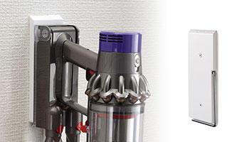 ネジ穴を開けずにダイソンコードレスを壁掛けできる!「Pinde クリーナー壁付けホルダー」新発売