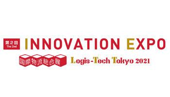 INNOVATION EXPOに出展します