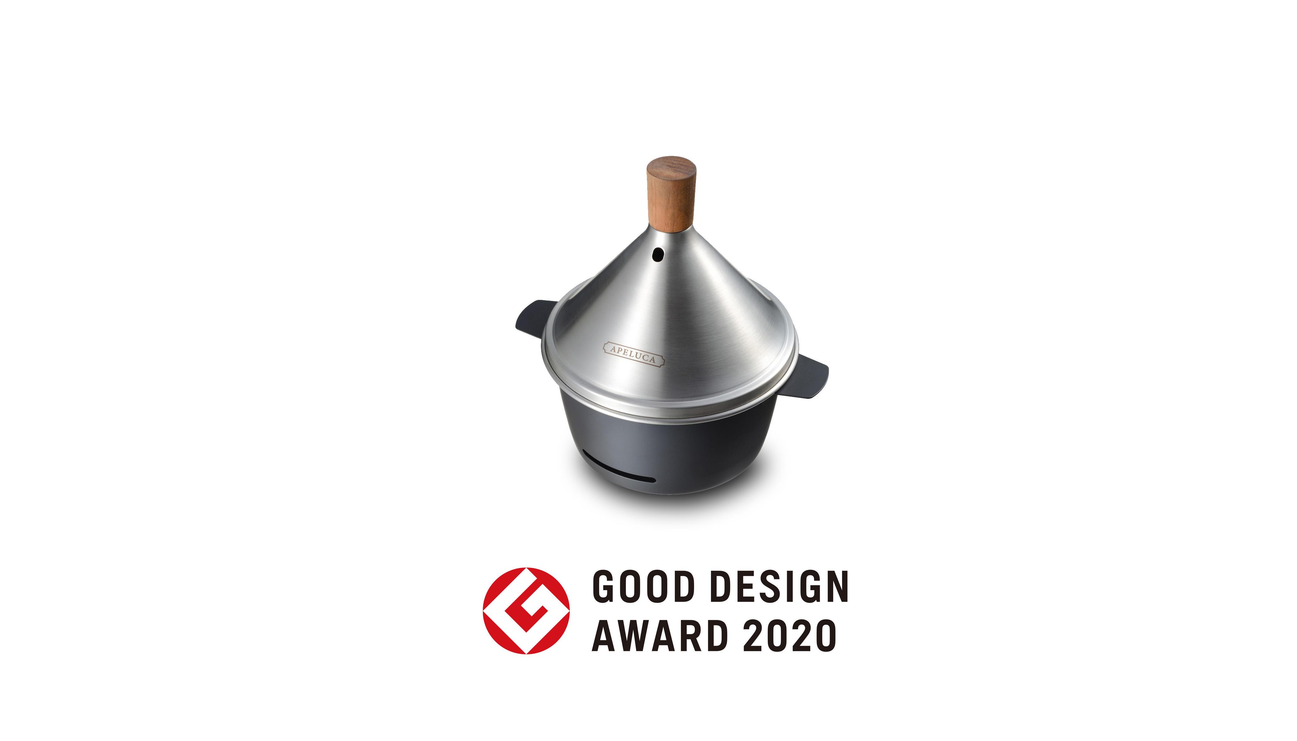 「TABLETOP SMOKER」が2020年度グッドデザイン賞を受賞